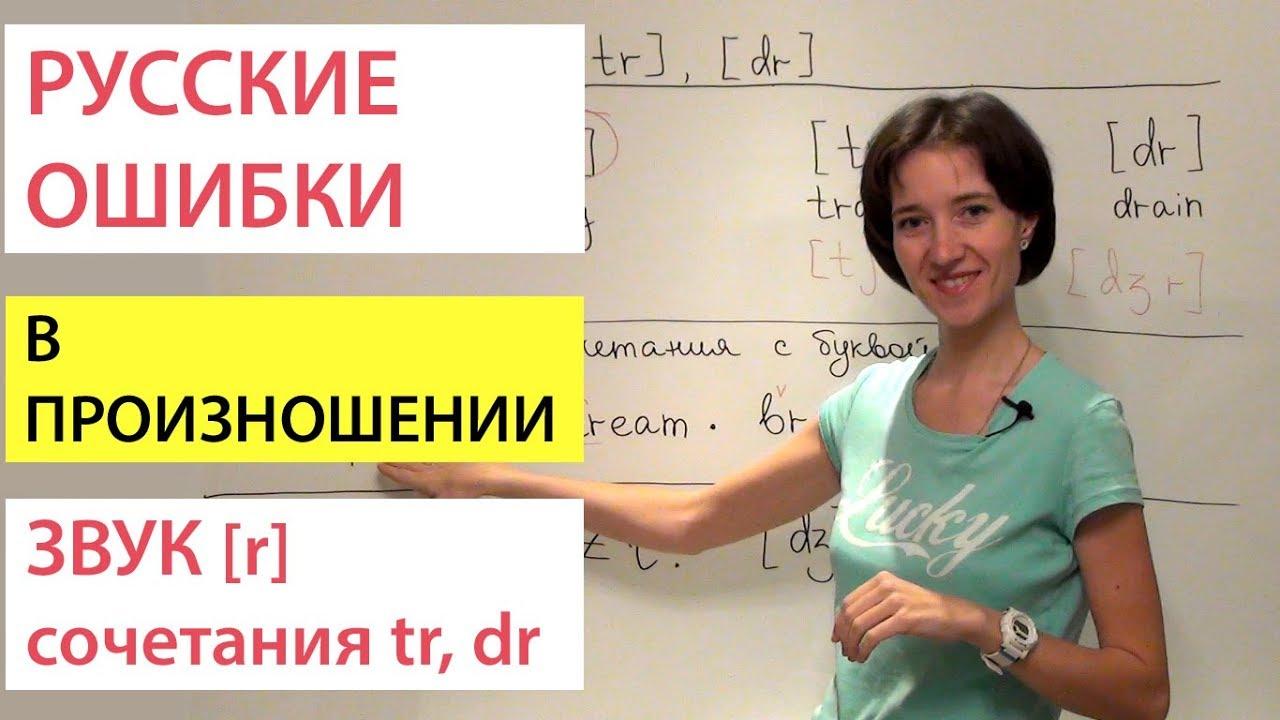 Как приятно в два смычка русские