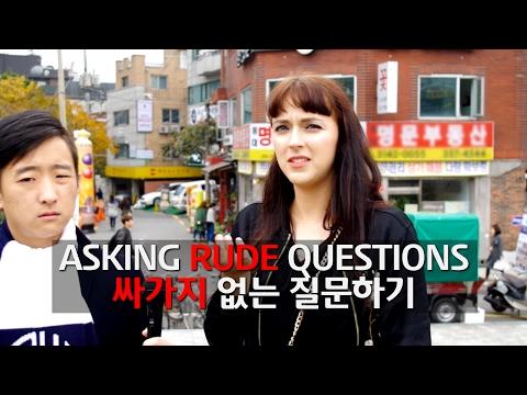 Asking Rude Questions To Foreigners In Korea // 지나가는 외국인들에게 싸가지 없는 질문을 해보았다