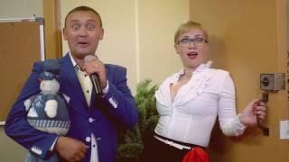 видео где провести корпоратив в москве