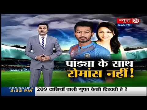 Parineeti Chopra's Reaction On Affair With Hardik Pandya || Sports News Reviews September 2017 HD