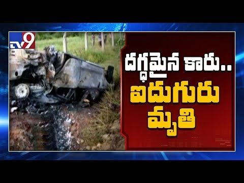 Five of a family killed in car crash || Chittoor - TV9