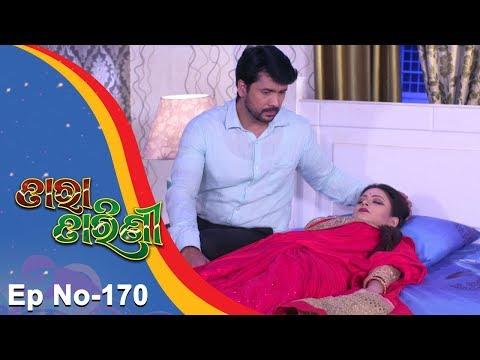 Tara Tarini | Full Ep 170 | 22nd May 2018 | Odia Serial - TarangTV thumbnail