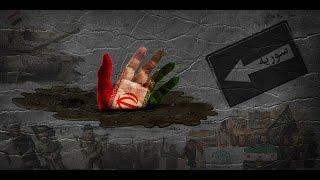 کیهان لندن - چرایی تلفات سنگین ایران در حومهی حلب