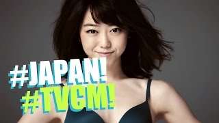 JAPANESE COMMERCIALS | 2016 HIGHLIGHTS | WEEKS 05/06