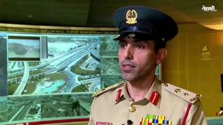 غرفة عمليات دبي تكشف أسرار الإمارة الآمنة