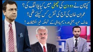 Hard Talk Pakistan With Dr Moeed Pirzada | 18 November 2019 | Aslam Iqbal | Waseem Badami | 92NewsHD