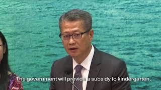香港特区政府推出191亿港元支持措施 帮助企业市民减负