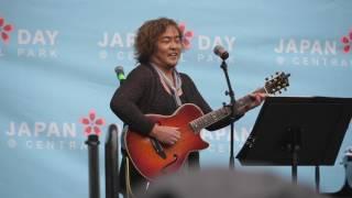 Shinji Harada at the 2017 NYC Japan day! 原田真二2017 NYCジャパンデ...