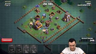 Clash of Clans - 2 села в 1 епизод :)