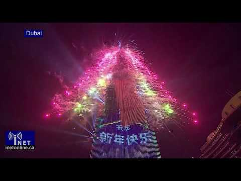Happy New Year 2019 - Celebrations around the world Mp3