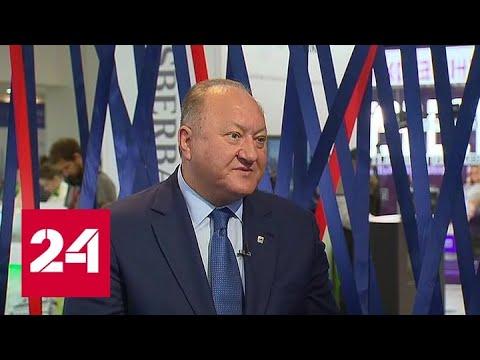 В отставку подал губернатор Камчатского края - Россия 24
