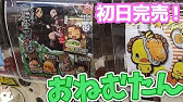 渋谷 ロフト 鬼 滅 の 刃