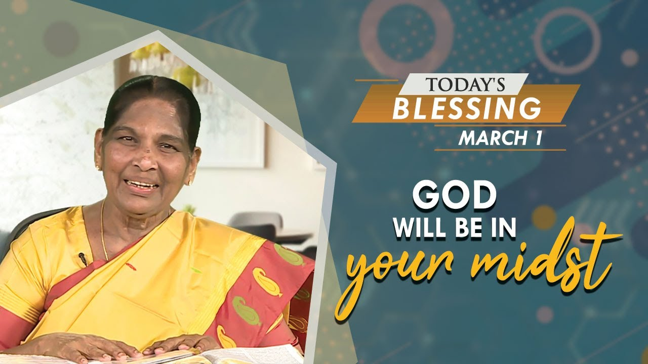 God will be in your midst | Sis Stella Dhinakaran | Jesus Calls