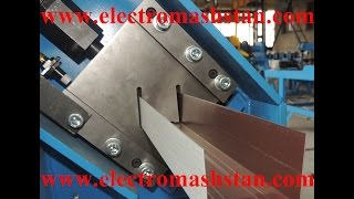 The equipment is meant for production of C and U profile  for assembly of plaster-cardboard plates.(Rolling of profiles CD, UD, С50/75/100 и U50/75/100 with readjustment. Machine Work ElectroMashStan Оборудование для производства профилей CD, UD ..., 2011-02-07T09:59:00.000Z)