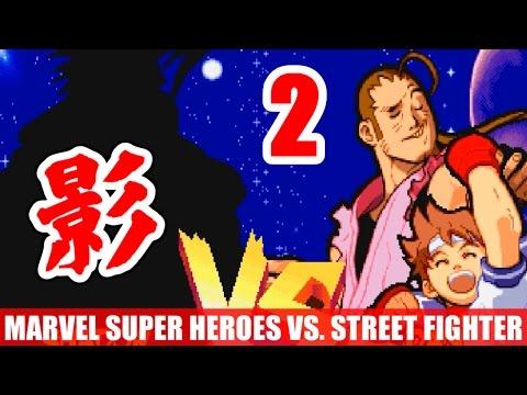 [2/2] シャドウ - マーヴル・スーパーヒーローズ VS. ストリートファイター