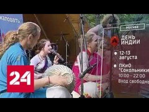 Календарь праздников на 2013 год украины
