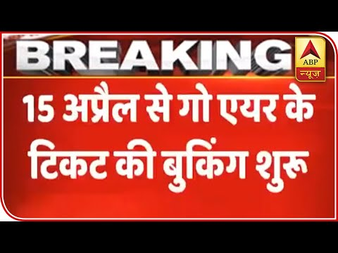 Go Airlines To Begin Domestic Flights Booking From April 15   ABP News