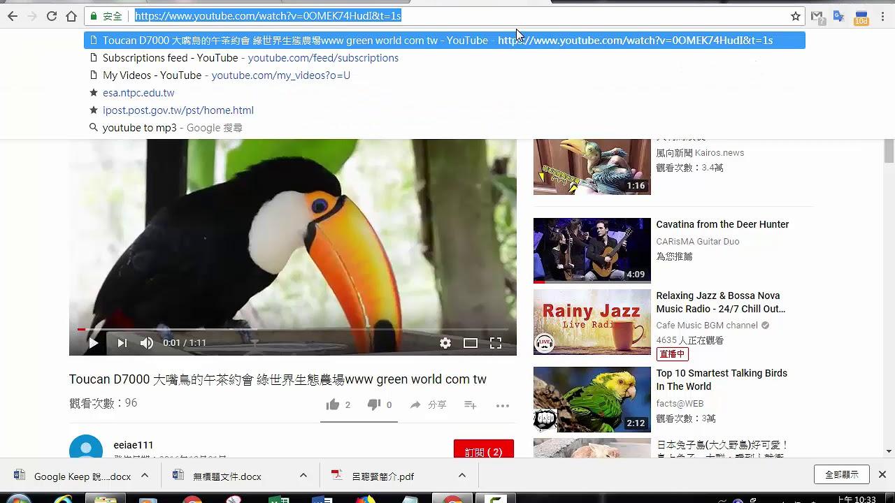 變更Chrome瀏覽器下載位置 - YouTube