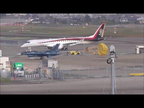 自衛隊ジェット機と「三菱 MRJ」 Mitsubishi Regional Jet