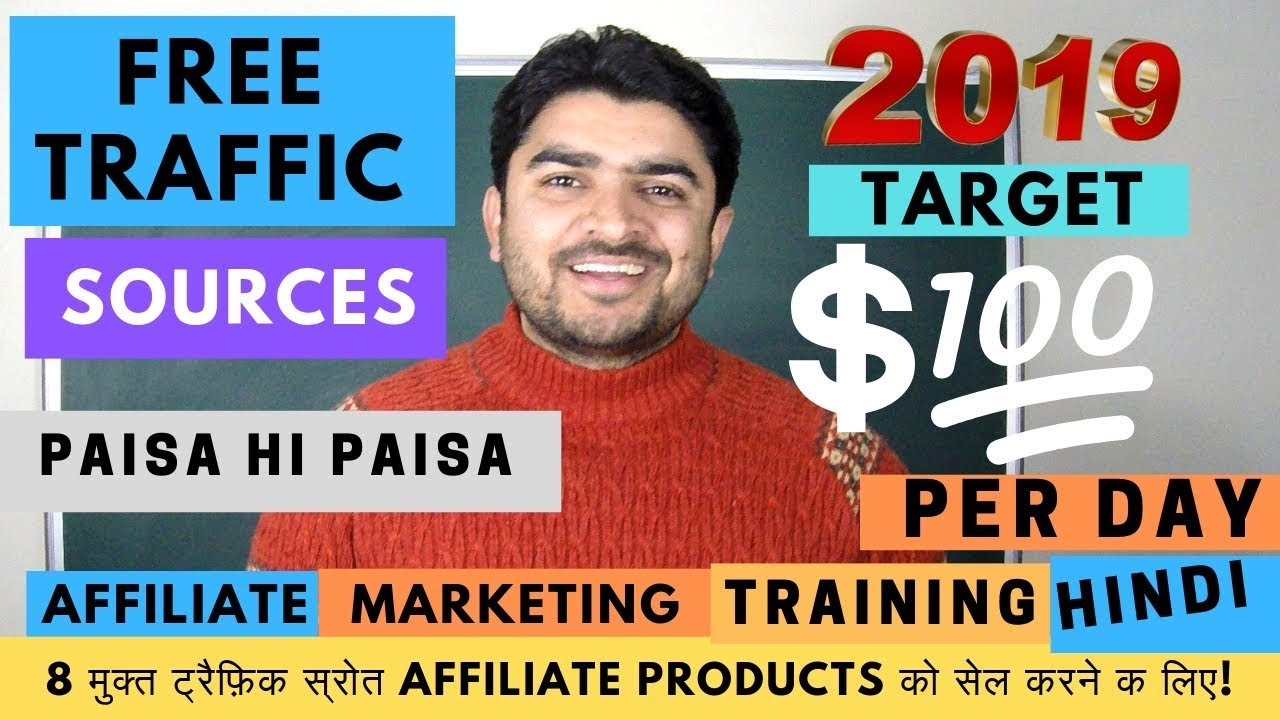 FREE TRAFFIC SOURCES FOR AFFILIATE MARKETING 2019/ Affiliate Marketing training in Hindi
