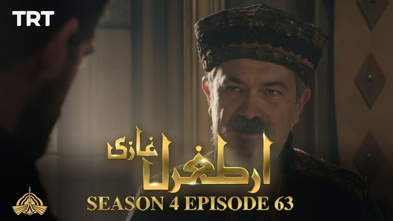 Ertugrul Ghazi Urdu | Episode 63| Season 4