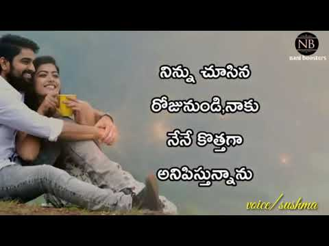 Relationship Quotes Love Relationship Quotes Telugu