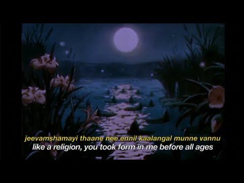 jeevamshamayi-w/-eng-sub-(slowed-+-reverb)