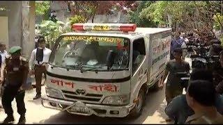 কফিনবন্দি হয়ে বাড়ির পথে নুসরাতের মরদেহ   Nusrat Deadbody   Latest News