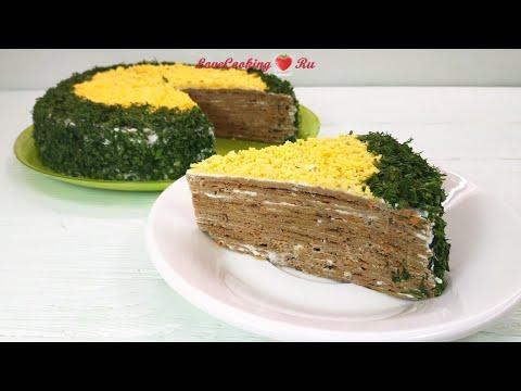 Нежнейший печеночный торт - вкуснее вы не ели!   Liver Cake   LoveCookingRu