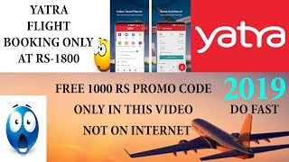 AIR GO Flight Booking Ticket Only At Rs 1800 And Free Rs1000 Promo Code 2019 || Not On Internet