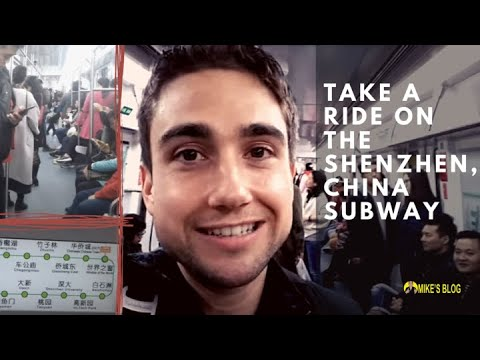 Take a ride on the Shenzhen, China Subway