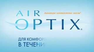 AIR OPTIX AQUA(, 2015-10-18T17:20:51.000Z)