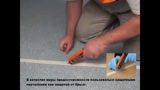 Холодная сварка для линолеума, способ применения(Видео-инструкция по использованию холодной сварки Werner Muller для сварки шва бытовых и полукоммерческих покры..., 2016-03-24T10:28:15.000Z)