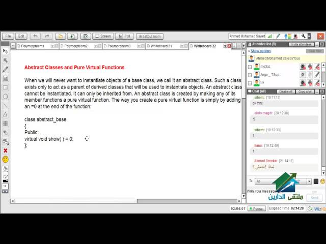 Programming in c++ Aldarayn Academy  lecture 42