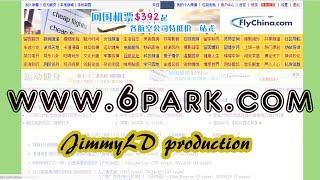 中文综合网站留园  留园金币政策  6park点com