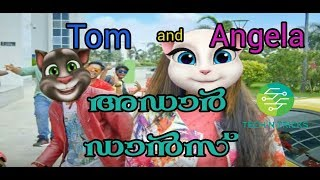 Adaar Love Film Song Dance by Talking Tom and Angela | | Tom and Angela Freak Dance