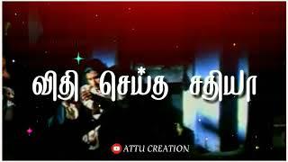 Otha sontham nee iruntha pothum Amma||Whatsapp Status ||Video