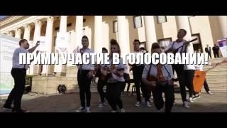 Большой Гастрольный Тур по России