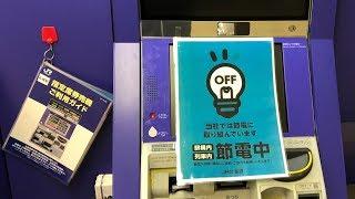 【がんばろう北海道!】運転を再開した特急列車 岩見沢駅と札幌駅 LOVE HOKKAIDO!