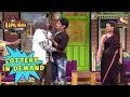 Dr. Gulati And Kapil Fight For Lottery - The Kapil Sharma Show