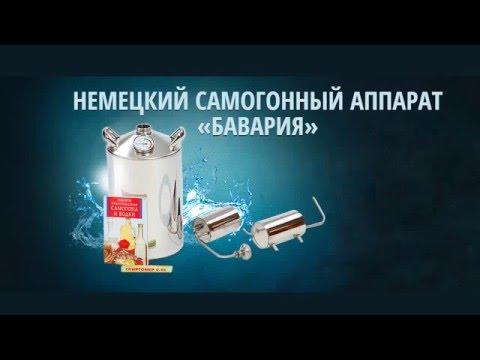 самогонный аппарат как сделать из скороварки своими руками видео