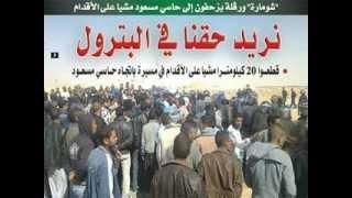 الجزائر و الفقر 2013