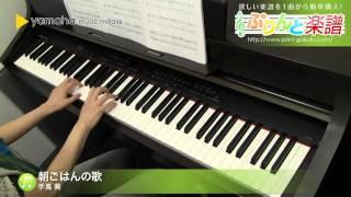 使用した楽譜はコチラ http://www.print-gakufu.com/score/detail/79929...
