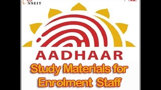 how to Aadhaar uidai NSEIT sify EXAM certificate online form