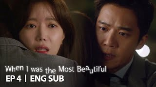 Ha Seok Jin doesn't want Im Soo Hyang to leave him [When I was the Most Beautiful Ep 4]