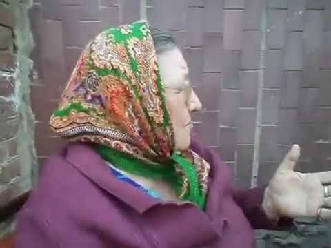 """Бабка рассказывает анекдот про черта. """"Хуль ты ко мне пришёл?"""""""