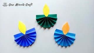 Paper Wall Hanging Diya | Home decoration craft for Diwali 2018 | 1 Minute Craft
