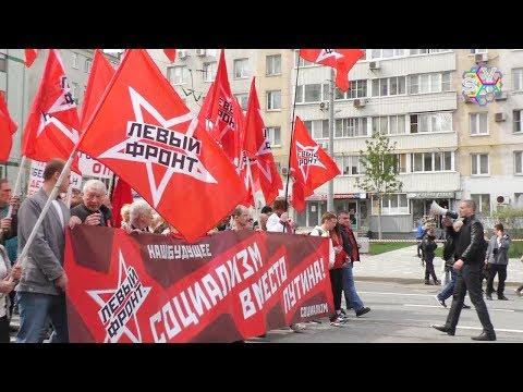 НАМ НУЖНА ЛЕГИТИМНАЯ ВЛАСТЬ! Митинг. Левый Фронт, Удальцов, 6 мая. Трансляция