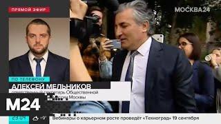 Ефремов написал письмо из СИЗО - Москва 24
