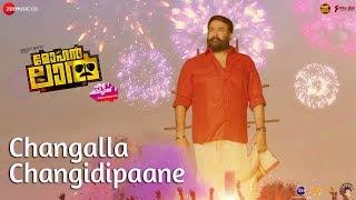 Changalla Changidipaane | Fan Anthem | Mohanlal | Manju Warrier & Indrajith Sukumaran | Sajid Yahiya